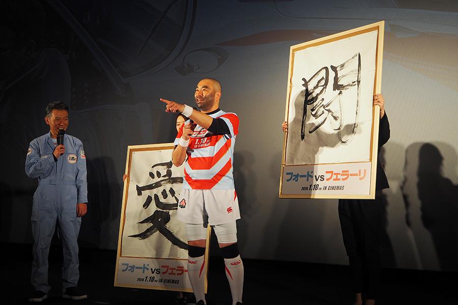 「闇に見えたでしょ?!」と観客に問うレイザーラモンRG(12日・大阪市内)