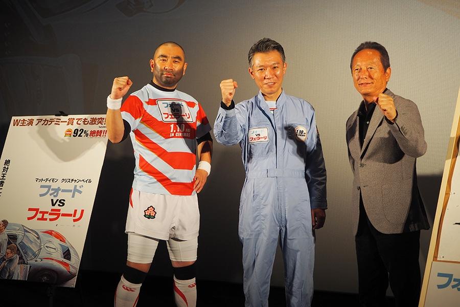 映画『フォードvsフェラーリ』の試写会イベントには、日本人でル・マンを初めて制した伝説のレーサー・関谷正徳氏も登場。(左から)レイザーラモンRG、西森洋一、関谷正徳氏(12日・大阪市内)