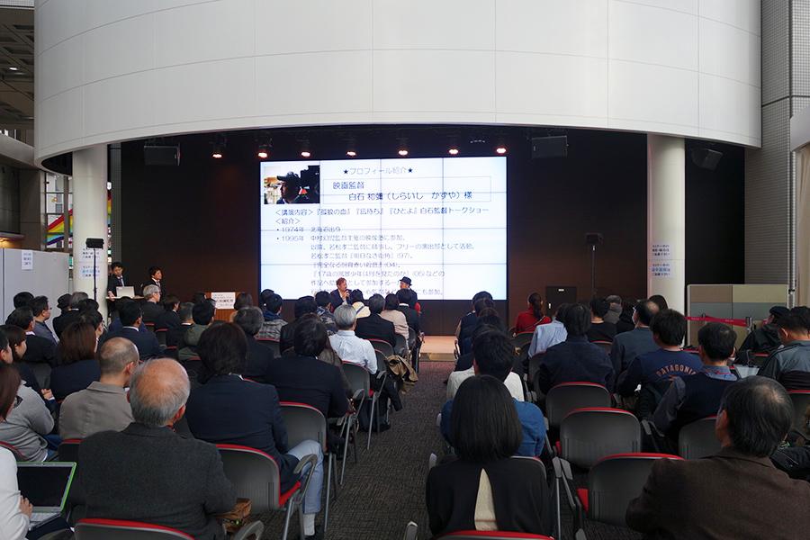 会場は「クリエイティブネットワークセンター大阪 メビック扇町」。12月6日にも『映画テレビ技術フェア in 関西2019』を開催