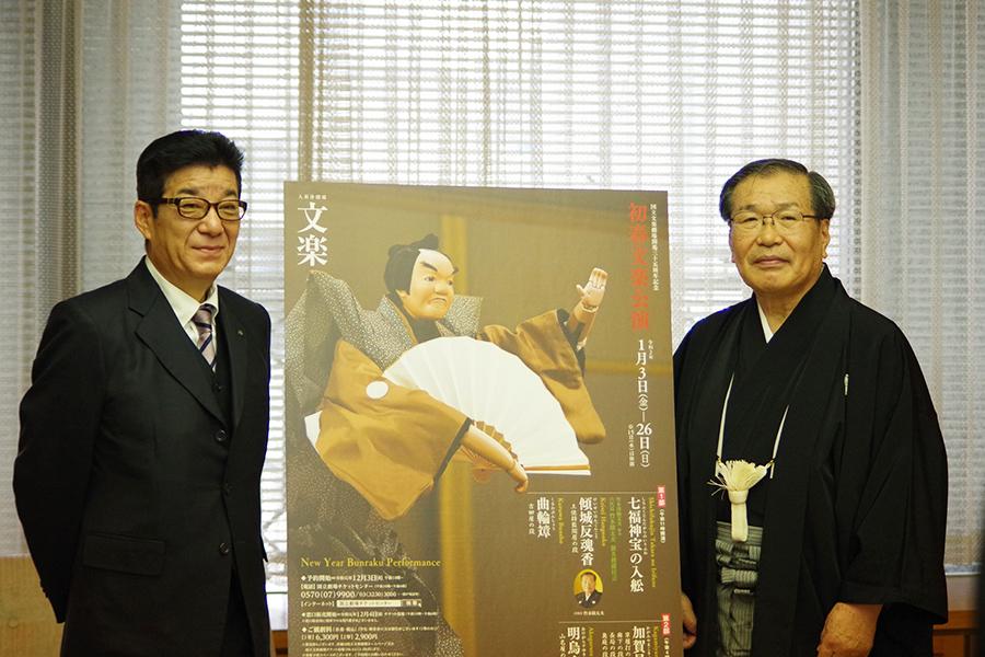 大阪市役所にて、左から松井一郎市長、竹本津駒太夫