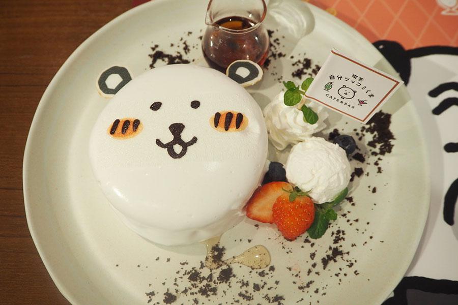 「自分ツッコミくま喫茶のにっこりホットケーキ」(1390円・税別)