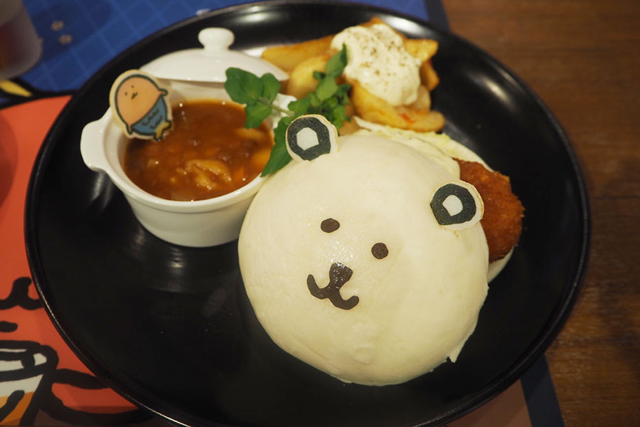 「自分ツッコミくま喫茶のなかよしハンバーガー」(1390円・税別)