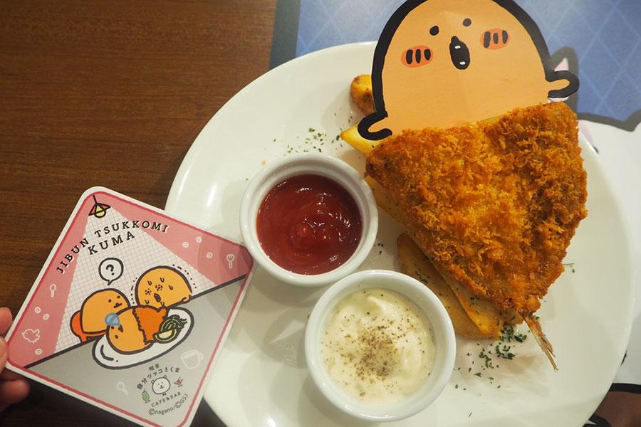 「もぐらコロッケのゆめ フィッシュ&チップス」(700円・税別)