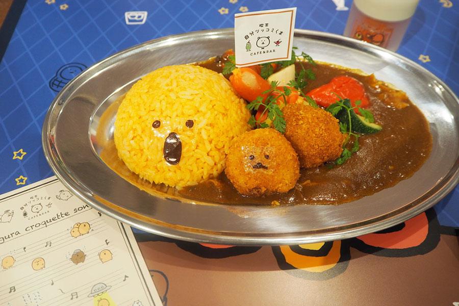 「食用もぐらコロッケのカレー〜もぐらコロッケのうた歌詞カード付〜」(1390円・税別)