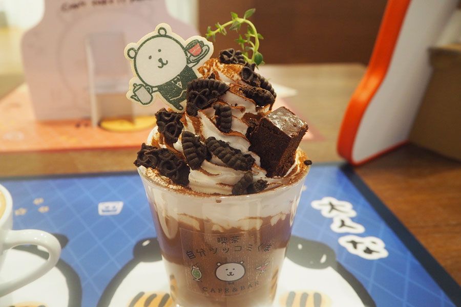 「欲望!チョコレートドリンク」(890円・税別)