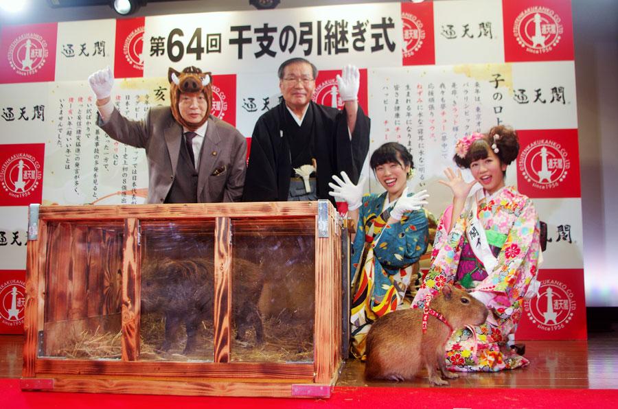 イノシシのうーちゃん(0歳4カ月)とカピバラのナッツ(0歳6カ月)、後列左か「通天閣観光」の西上雅章会長(左)と人形浄瑠璃文楽座の竹本津駒太夫ら(12月27日・通天閣)