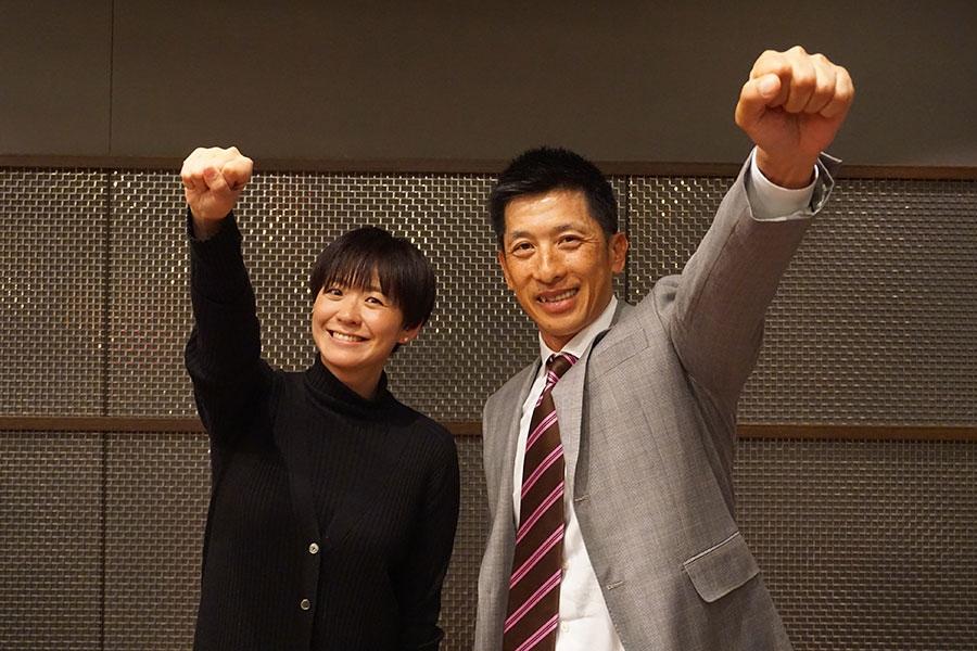 矢野燿大監督(右)、武田和歌子アナ