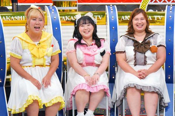 アイドルのびっくえんじぇる。左から多田えり、橋本一愛、大橋ミチ子(写真提供:MBS)