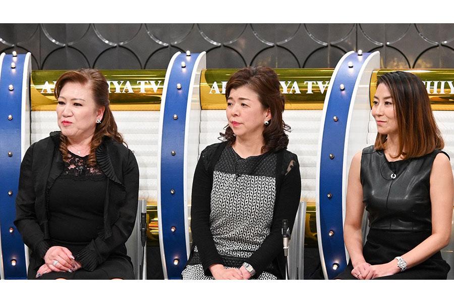 (左から)唯津子ママ、登喜子ママ、祐子ママ(写真提供:MBS)