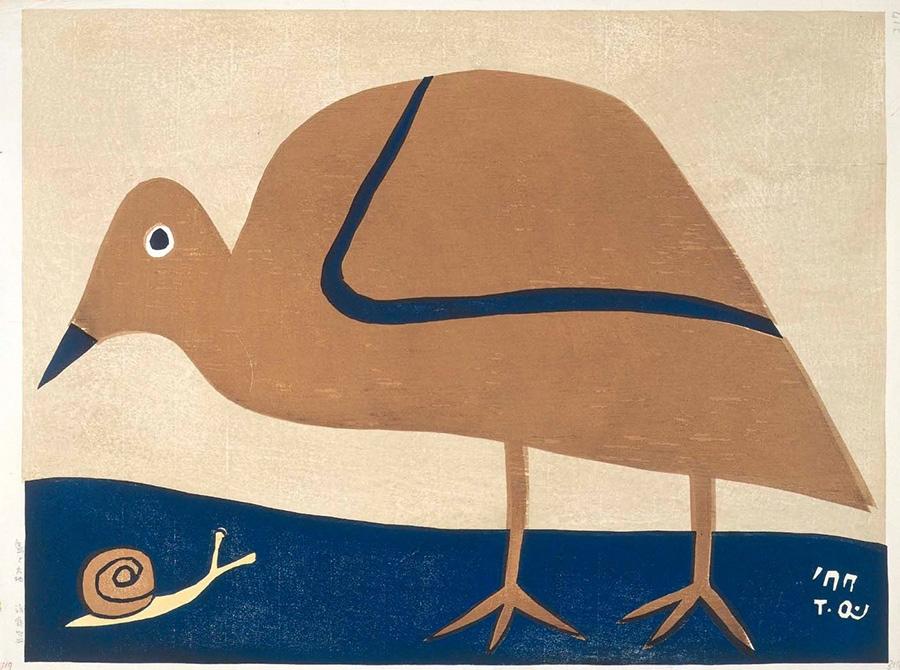 《鳥と大地》1977 年 木版, 和紙 伊丹市立美術館蔵