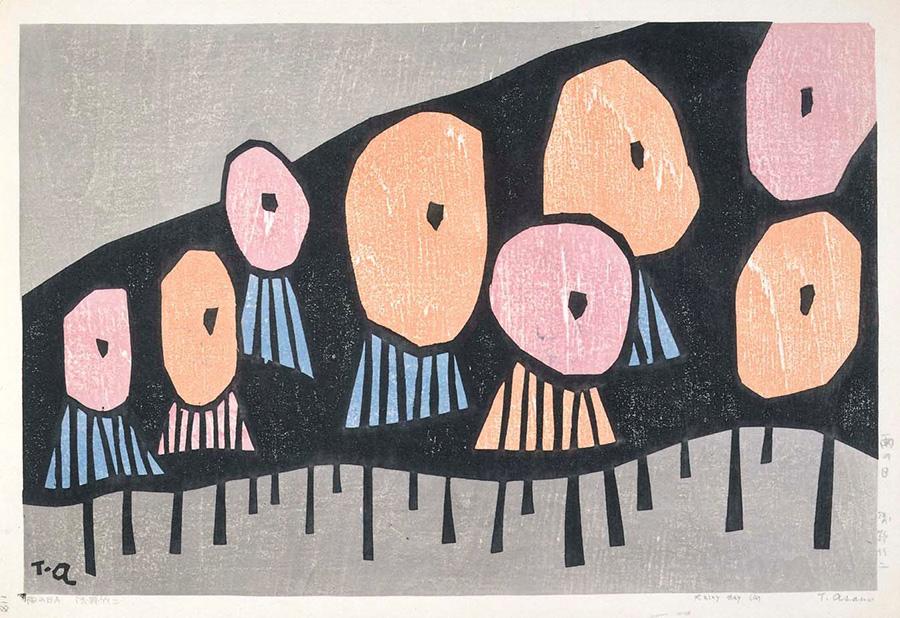 《雨の日 A》1964 年 木版, 和紙 伊丹市立美術館蔵