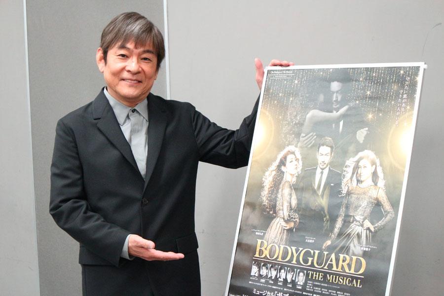 新演出による日本キャスト版ミュージカル『ボディガード』に出演する内場勝則(1月30日・大阪市内)