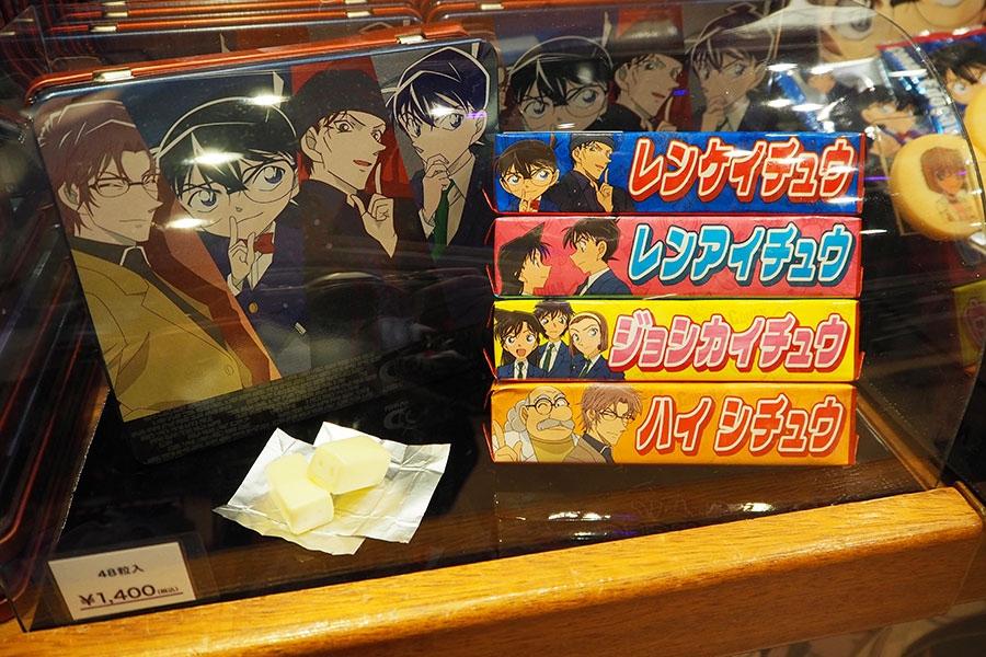 「ソフトキャンディ(レモン味)」(4個入り1400円)【ユニバーサル・クールジャパン2020】