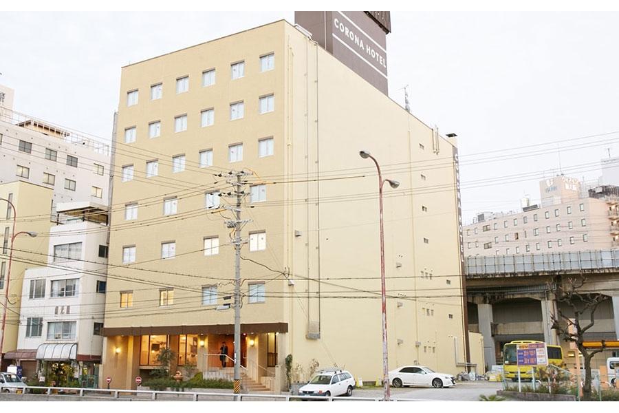 JR新大阪駅から外観が見えるという「大阪コロナホテル」(写真提供:大阪コロナホテル)