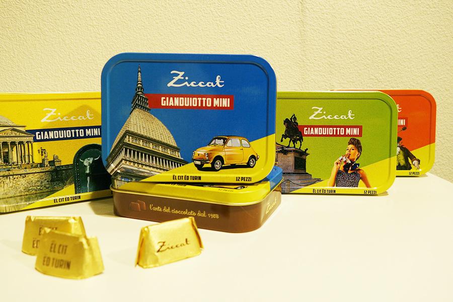1985年創業のブランド、ジカット。缶のデザインがかわいいミニジャンドゥイオッティBOX各2600円(税別)