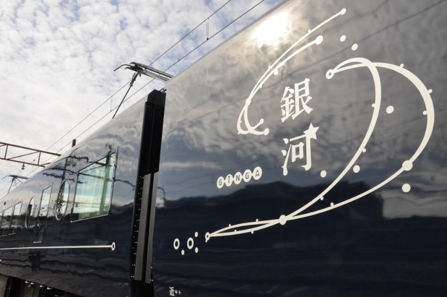 長距離列車「銀河」(1月25日・吹田市)