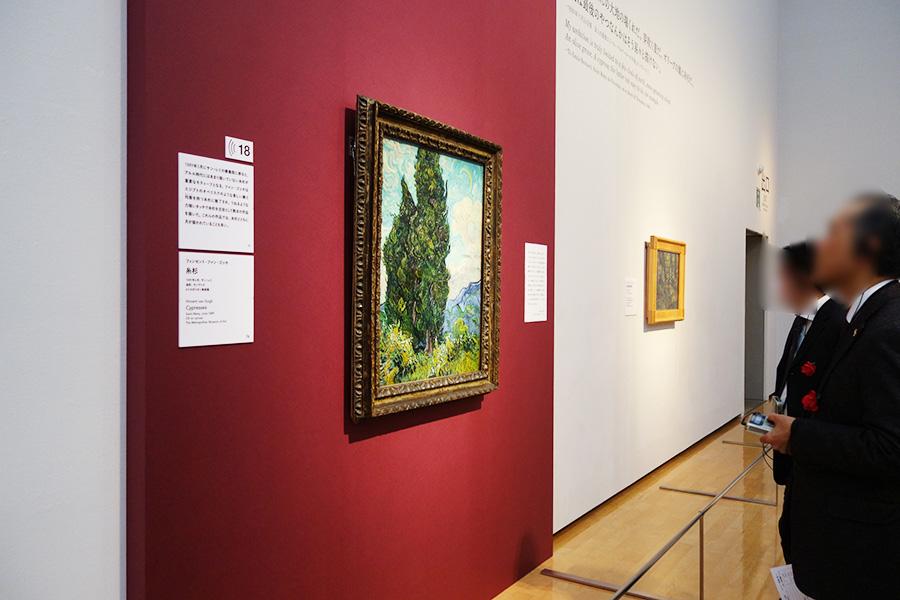 ゴッホの代表作のひとつ、《糸杉》などが展示される。1889年6月 油彩・カンヴァス メトロポリタン美術館