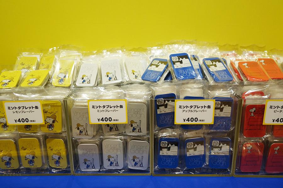 スヌーピーのミントタブレット缶。各400円(税別)