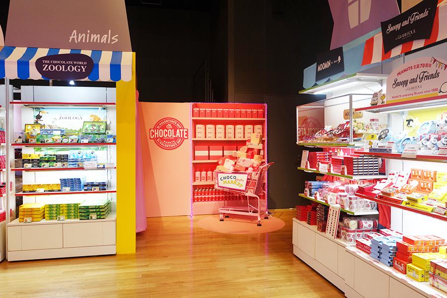 2019年に人気だったため売場を拡大した「チョコマーケット」コーナー