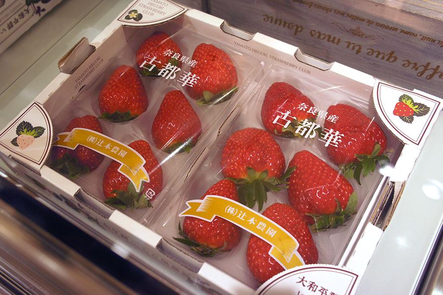 甘味と酸味のバランスが良く、爽やかな香りが広がる奈良県「古都華」(5階)