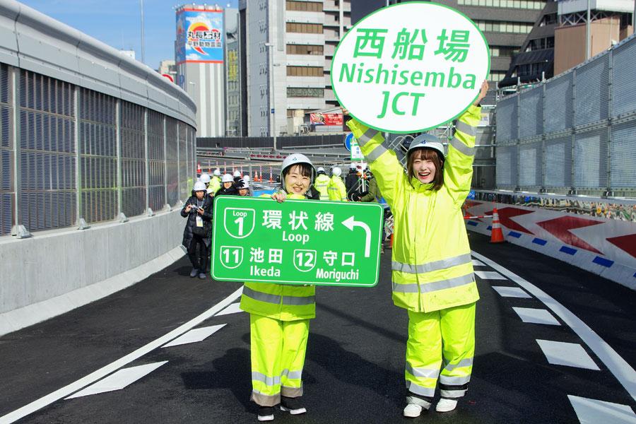 開通したら2度と歩行できない高速道路を約600人が自由に見学した(1月26日・西船場JCT)