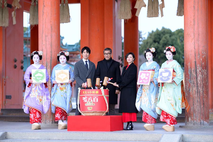 宮川町の舞妓とともにおこなわれた鏡開き。左から佐々木蔵之介、中井貴一、広末涼子