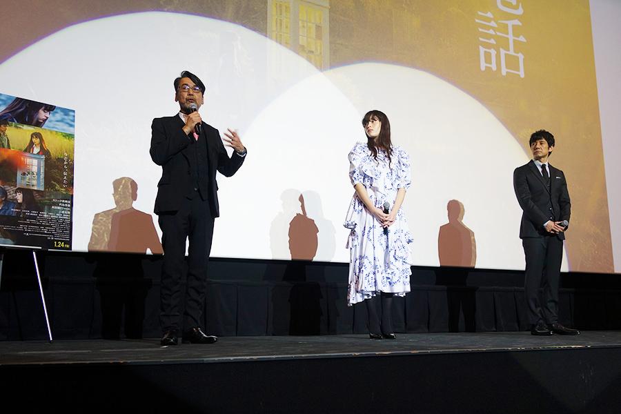 左から諏訪敦彦監督、モトーラ世理奈、西島秀俊