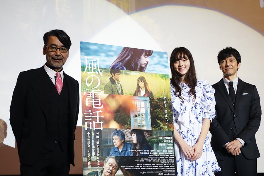 左から諏訪敦彦監督、西島秀俊、モトーラ世理奈