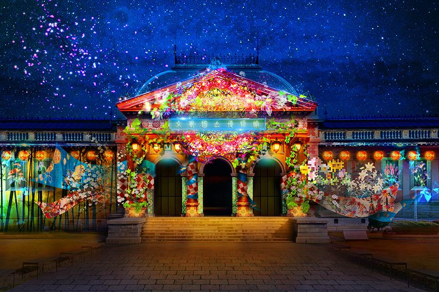 京都国立博物館がネイキッドによるプロジェクションマッピングで幻想的に彩られる