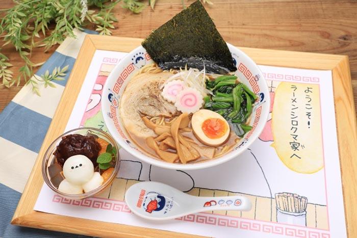 ラーメンシロクマ家のラーメンセット(1490円・税別)