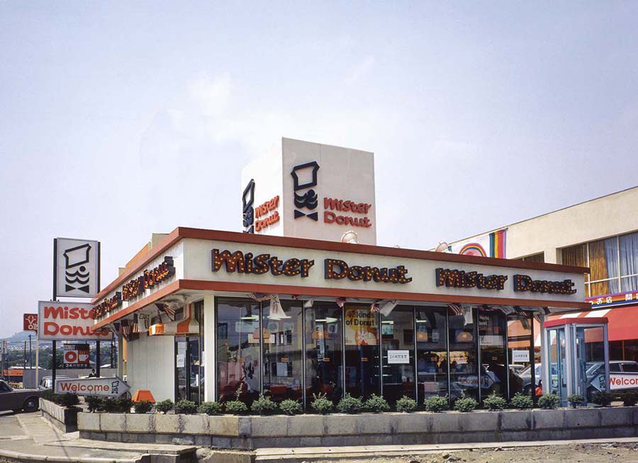 1971年創業当時のミスタードーナツ箕面ショップ