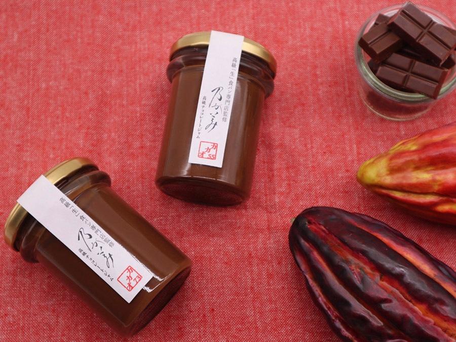 限定販売の乃が美チョコレートジャム「カカオ55」「カカオ73」各1080円