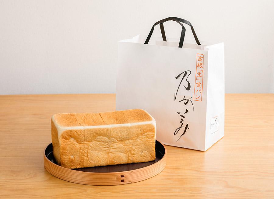 「生」食パンはハーフ(1斤)432円、レギュラー(2斤)864円