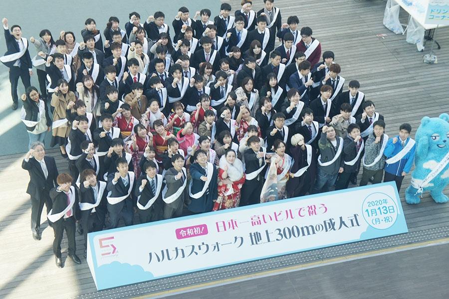ゴール。見事1637段を登りきった新成人たち(13日・大阪市内)
