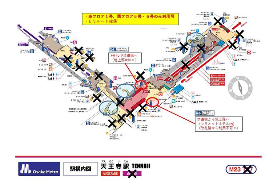 天王寺駅の利用可能出入口