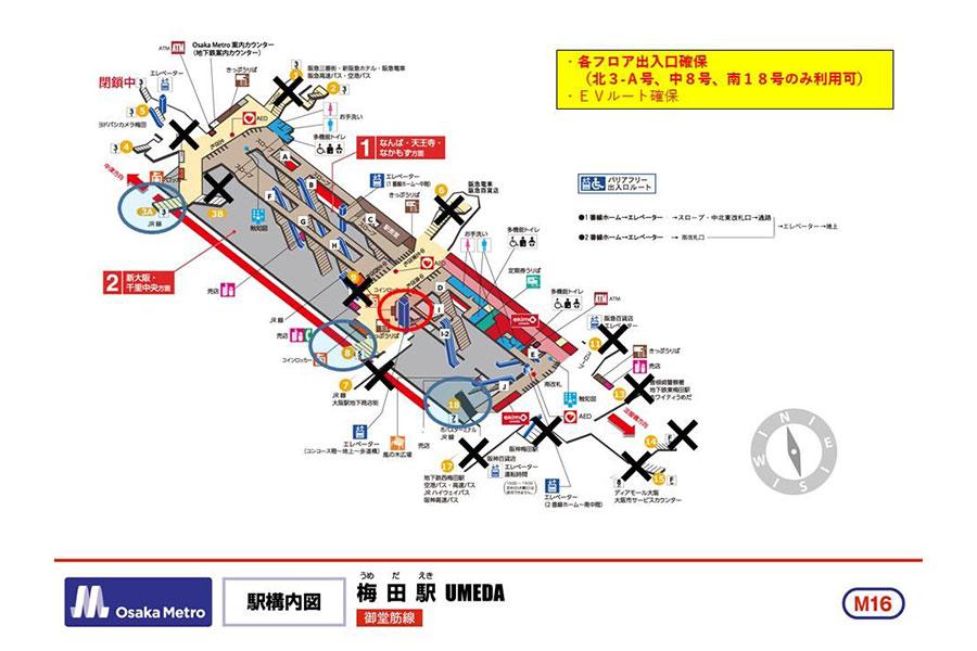 梅田駅の利用可能出入口