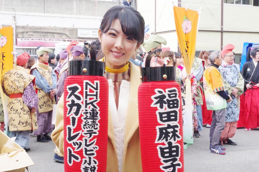 福田麻由子「信作と百合子を見守って」