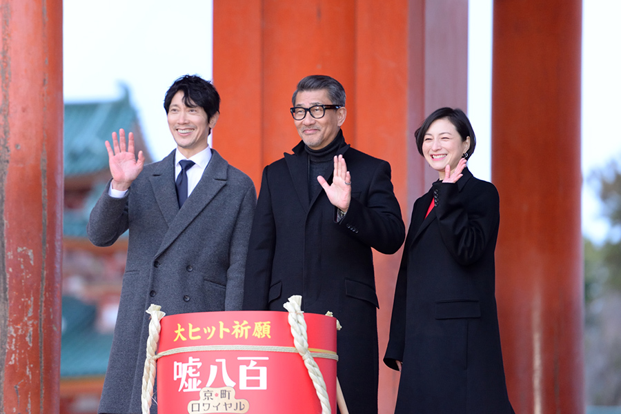 左から佐々木蔵之介、中井貴一、広末涼子