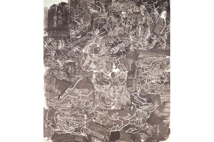 山下摩起《大威徳明王》1966年