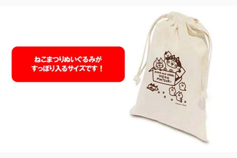 対象商品4000円以上購入で、オリジナルコットン巾着のプレゼントが(無くなり次第終了)