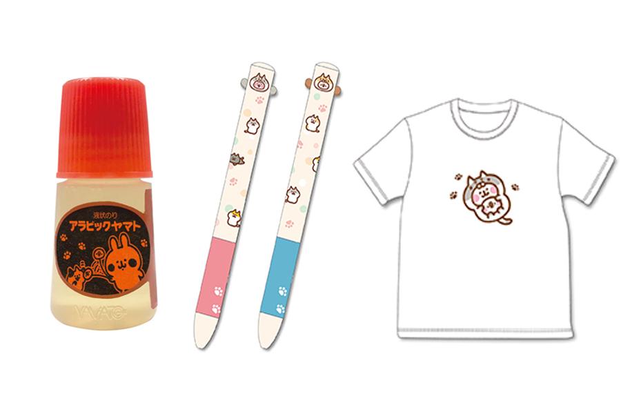 左から「アラビックヤマト」(330円)、「mimiペン」( 2種・各605円)、「Tシャツ」(サイズS/M・各2750円)