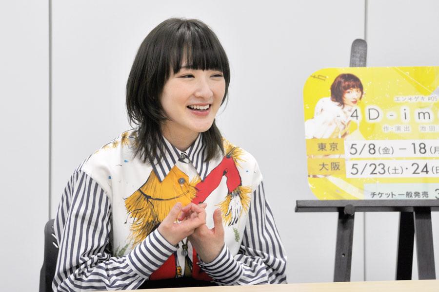 「もしかしたら才能が芽生えて、超能力者になれるかもしれないですね」と笑う生駒里奈(2月26日・大阪市内)