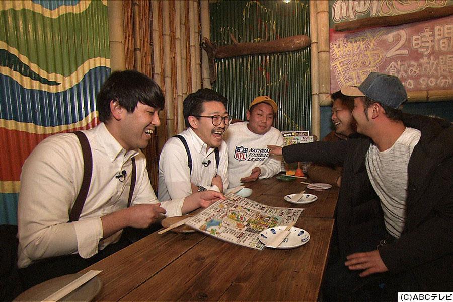 大阪で相席するオズワルド