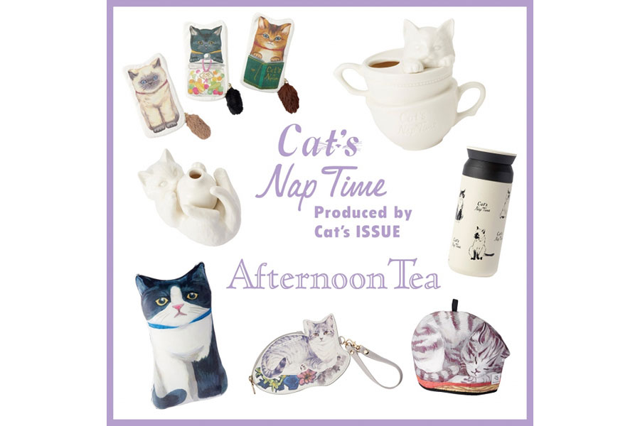 Afternoon TeaとCat's ISSUEとのコラボレーション