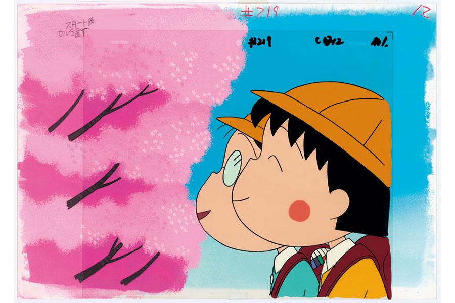 「春の巴川の一日」の巻 セル画・背景 1999年 Ⓒさくらプロダクション/日本アニメーション