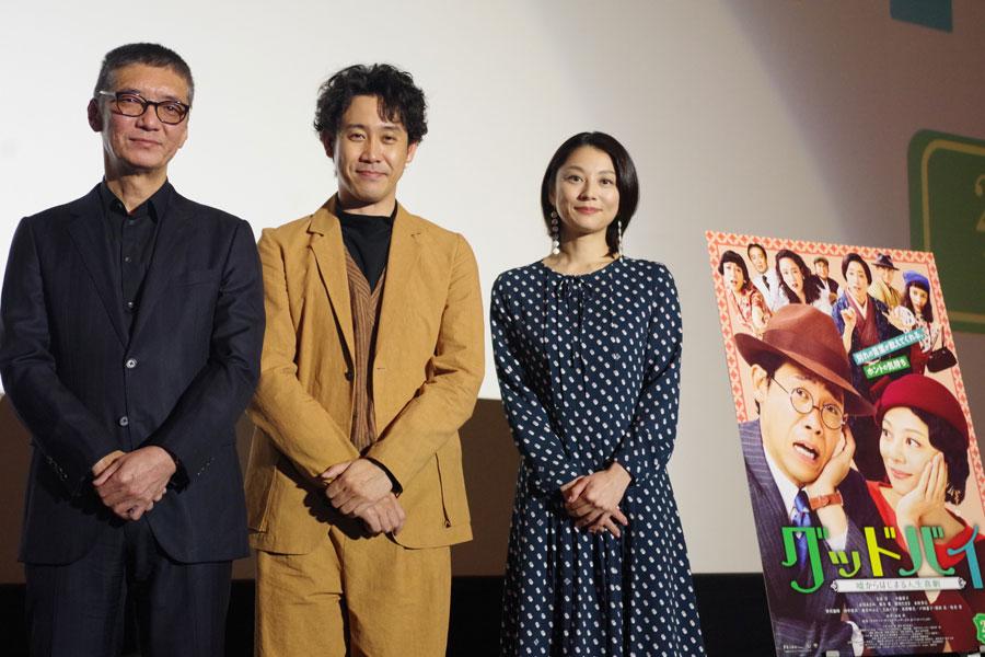 左から舞台挨拶に登壇した成島出監督、大泉洋、小池栄子(1月29日・大阪市内)
