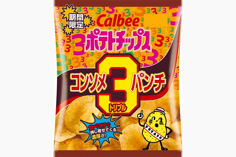 「ポテトチップス コンソメトリプルパンチ」(想定価格160円前後)