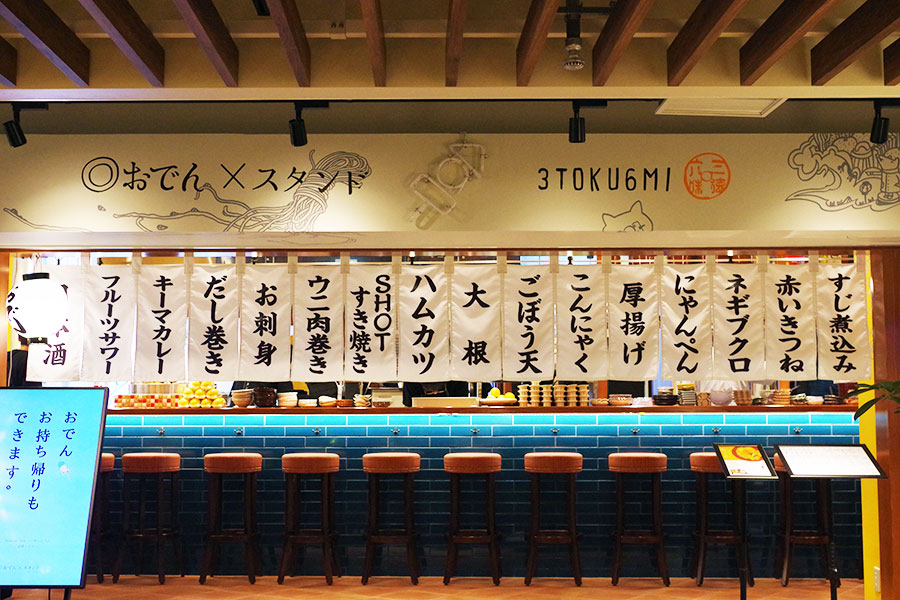福島で人気の日本酒立ち吞みバル「ぽんしゅや三徳六味」の新業態「おでん×スタンド三徳六味」