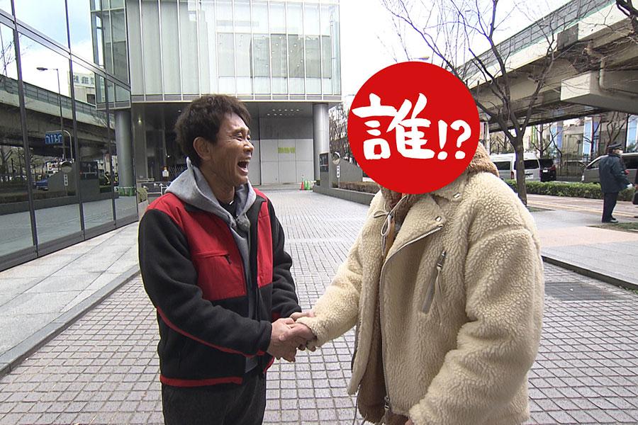 再ブレイク男前の全力もてなしに、浜田「お前マジやん!」