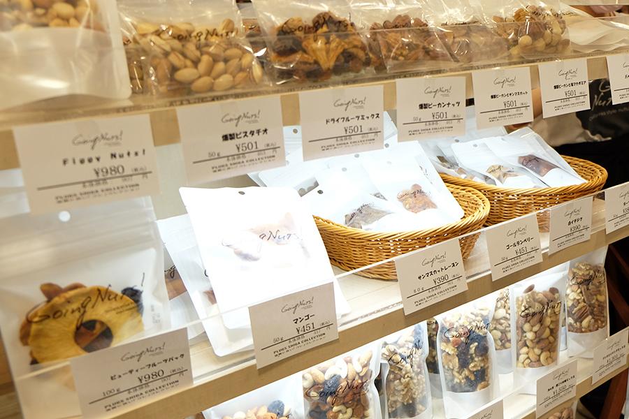 近江八幡のナッツ専門店「Going-Nuts!」も出店